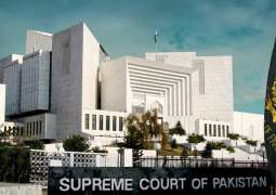 Supreme Court of Pakistan suspends Bowl Policy in recruitment of Class-IV employees; KP Govt notifies
