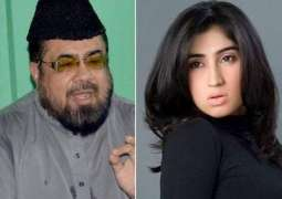 Qandeel Baloch murder case: Mufti Qavi, remaining accused to be indicted on March 21