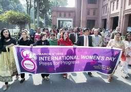 International Women's Day observed at UVAS