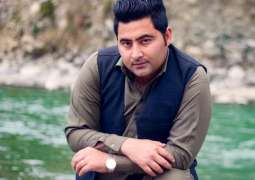 Mashal Khan lynching case: Accused Arif handed over to police on remand