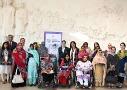7th PPAF Amtul Raqeeb Awards acknowledges efforts of women change makers at the grassroots
