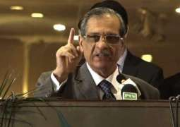 Chief Justice Saqib Nisar visited Red Crescent Medical College; Completely disappointed by the visit