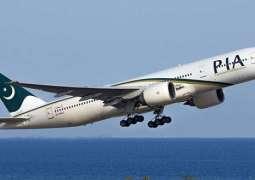 PIA steward arrested in France over drugs smuggling bid