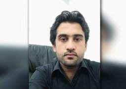 Interpol hands over Mujahid Afridi, main accused of Asma Rani murder case to KPK police