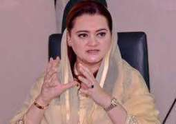 Imran Khan lying persistently to deflect attention from his performance in KP and submission of fake documents in Supreme Court : Marriyum Aurangzeb