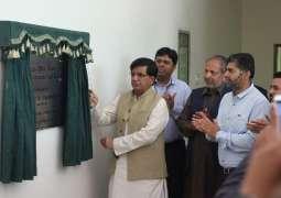 UVAS VC inaugurated state of the art newly establish block at CVAS Jhang