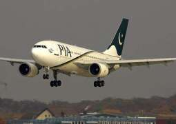 PIA suspends 2 officials after arrest of steward with heroin in Paris