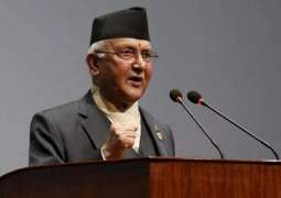 Nepalese Prime Minister KP Sharma to kick off 6th SAARC Business Leaders Conclave on March 16