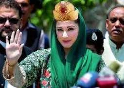Maryam Nawaz's 20 Tola Gold crown is suddenly misplaced