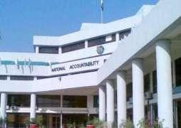 NAB arrests accused in customs dry port corruption case