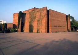 Research center inaugurated at Alhamra Arts Council Lahore