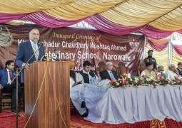 "Interior Minister inauguratesUVAS's Narowal Sub Campus""Khan Bahadur Chaudhary Mushtaq Ahmad Para-Veterinary School Narowal"""