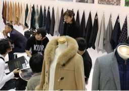 Japan's Largest Textiles and Garments OEM and ODM Show AFF Osaka 2018 will Take Place in April