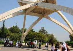 Quaid-e-Azam University (QAU) to have new VC soon