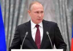 Putin says plans to reduce Russian military spending this year