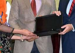 267 University of Agriculture Faisalabad students get laptops