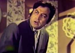 Legendary actor Muhammad Ali's 12th death anniversary observed