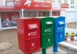 Pakistan Post to expand its Same Day Delivery Service