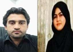 Asma Rani case: Mujhahidullah sent to jail on judicial remand