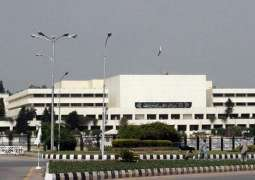 National Assembly Body on education, considers, recommends various bills