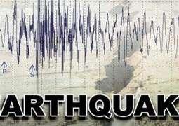 ایران اچ 5 درجے شدت دا زلزلہ