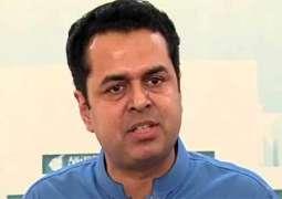 سیاسی جماعتاں کوں میثاق معیشت کےتے رل مل تے کم کرنڑان چاہیدے،وزیر مملکت طلال چوہدری