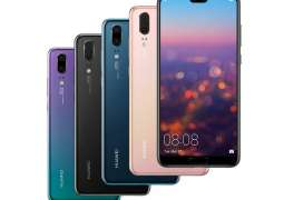 HUAWEI Welcomes the Future of AI Photography with HUAWEI P20 Series