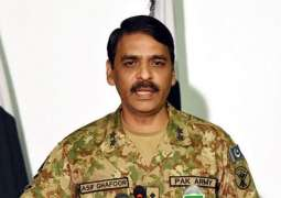 Pakistan Army is capable and ready to face any challenge, Bajwa doctrine does not mention 18th Amendment or judiciary: DG ISPR