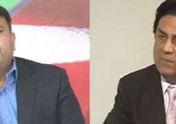 Don't you trust CJP? Naeem Bukhari rebukes Fawad Chaudhry