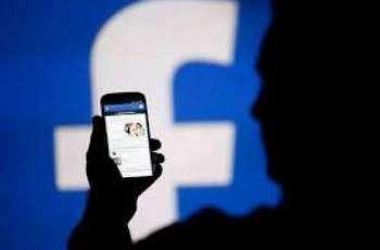 فیس بک نے مسلم مخالف گروپ تے اوہدے رہنماواں اُتے پابندی لا دتی