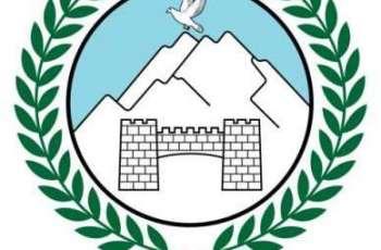 کے پی کے حکومت نے کاؤنٹرٹیررازم ڈیپارٹمنٹ دی جدت لئی پنجاب توں مدد منگ لئی