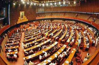 موجودہ قومی اسمبلی دی نمایاں قانون سازی ، 16مارچ 2018تئیں 164بل منظور کیتے