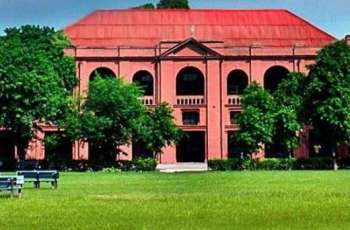 2-day int'l workshop begins at University of Veterinary and Animal Sciences Lahore