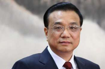 China vows to further improve business environment: Premier Li Keqiang