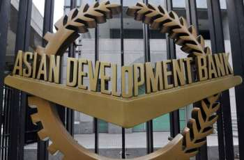 Pak,  Asian Development Bank (ADB) sign $260m loan agreement to improve power transmission network