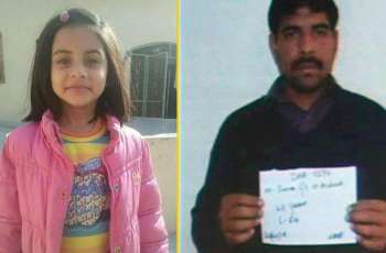 Zainab murder: LHC upholds convict Imran Ali death penalty