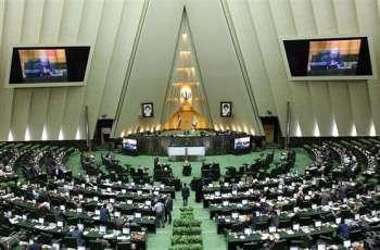 امریکا جوہری معاہدے دی خلاف ورزی کیتی ، ایران