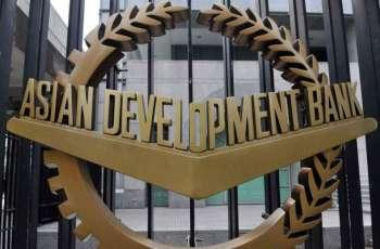 پاکستان اتے ایشیائی ترقیاتی بنک وچال پاور ٹرانسمیشن انہانسمنٹ انوسٹمنٹ پروگرام کیتے قرض دا معاہدہ