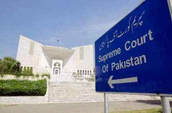 Supreme Court disposes of case pertaining to stents used in cardiac diseases