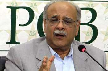 Funds needed for completing cricket stadiums: Najam Sethi