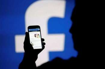 EU leaders urge privacy protection amid Facebook row