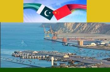 چین پاکستان اقتصادی راہداری ڈٹ آ مچ آ ملک اٹی کاریم ترندی اٹ برجاءِ ، چاؤلی جیان