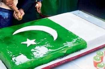 Cake cutting ceremony held to mark the Pakistan Day in Rawalpindi