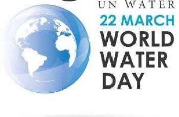 پورے ملک اچ ورلڈ واٹر ڈے خمیس آلے ڈینہہ منایا گئے