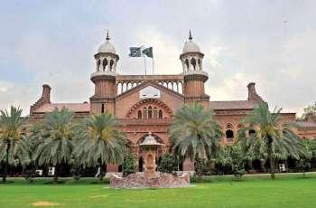 لاہور ہائیکورٹ اتے ماتحت عدالتاں اچ اج عام چھٹی ہوسی