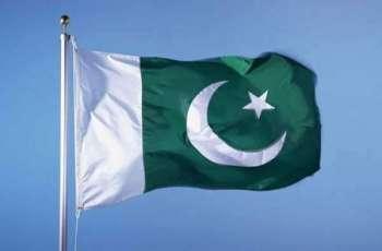 بلوچستان: علیحدگی پسنداں دے مرکز اُتے پاکستانی جھنڈا بنا دتا گیا