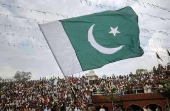 Nation celebrates Pakistan Day with enthusiasm