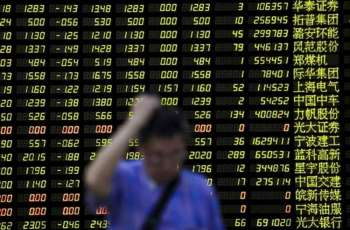 Shanghai stocks drop 3.39% on US-China trade tension 23 March 2018