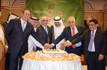 Pakistan Day celebrated in Jeddah