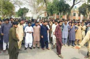 slami Jamiat-e-Tulba, holds Pakistan-Day rally